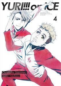 『ユーリ!!! on ICE』Blu-ray&DVD第4巻