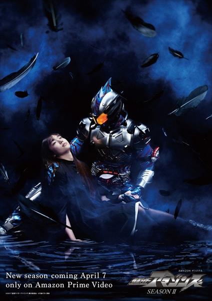 <p>©2017「仮面ライダーアマゾンズ」製作委員会 ©石森プロ•東映</p>