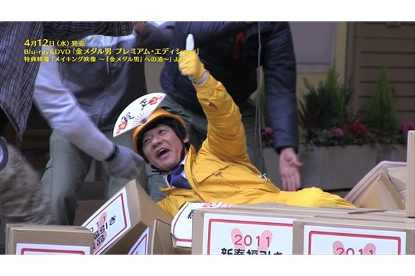 内村光良×知念侑李「金メダル男」DVDが4・12発売!メイキング映像一部公開中