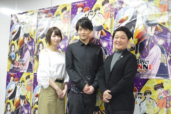 石川界人、先輩との共演に「汗ダラダラ」『境界のRINNE』第3シリーズ4月スタート!