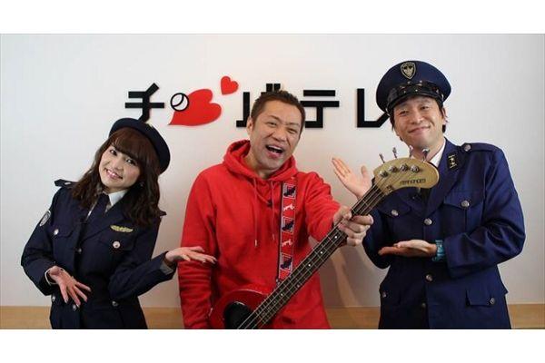 ゲストははなわ!チバテレ『ホリプレゼンツ求人任三郎がいく!』放送150回スペシャル、3・17放送