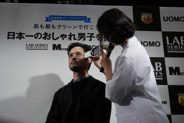 <p>橋本マナミ「自分の下乳が大福みたいで好き」と触れたくなるボディの秘訣を伝授!</p>