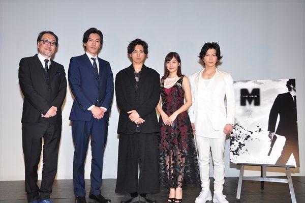 桐山漣、かつてない寡黙な役柄に「目で厚みを足していけたら」「CODE:M コードネームミラージュ」製作発表会見