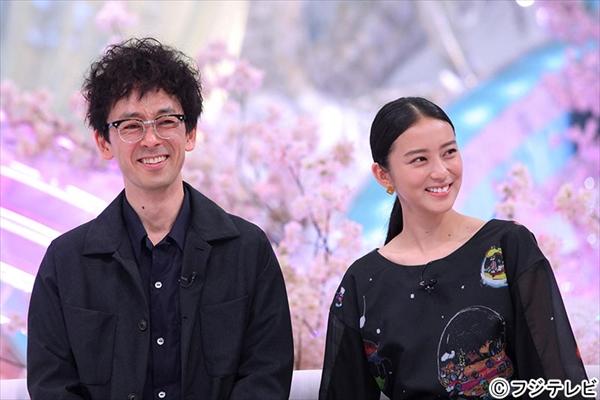 嵐が相葉雅紀主演『貴族探偵』主題歌を初披露!『FNSうたの春まつり』3・22放送