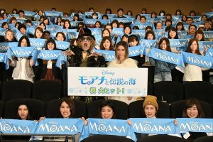 『モアナと伝説の海』大ヒット記念イベント