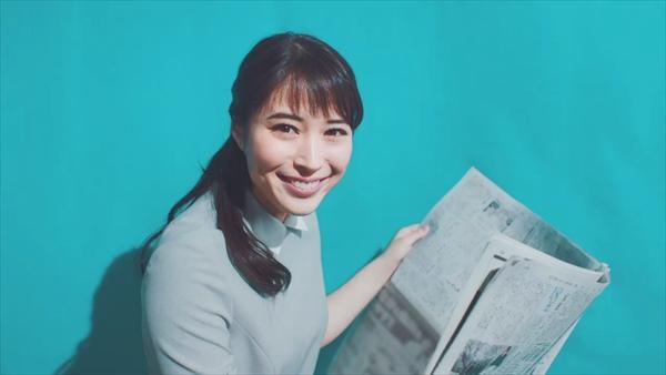 <p>広瀬アリスがイケメン男子高生に!?朝日新聞新CM「楽しみにしている、記事がある。」シリーズ3篇、全国オンエア中</p>