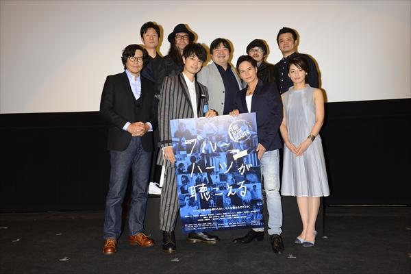 斉藤工、映画公開決定までの2年間を回顧「とてもドラマティックな2年に寄り添っていたことが、今となっては幸せ」