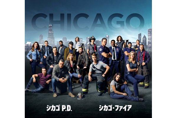 クロスオーバー・エピソード収録『シカゴ P.D.』『シカゴ・ファイア シーズン2』DVD6・7リリース