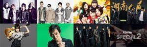 『AbemaTV 1st ANNIVERSARY LIVE』