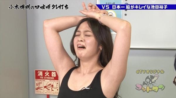 <p>「小木博明の口喧嘩タレ打ち」(第7話)</p>