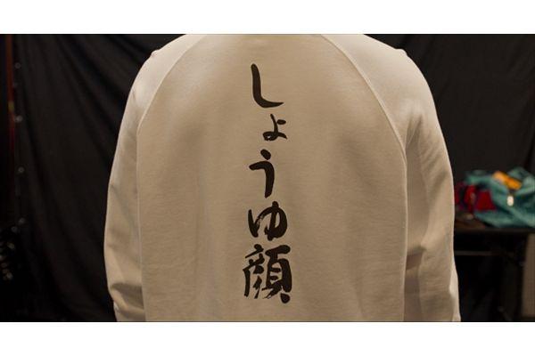内村光良×知念侑李「金メダル男」4・12発売BD&DVDより豪華ブックレットの一部公開