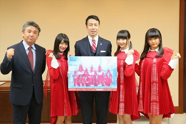 「全国へ羽ばたきたい」NGT48 北原里英らが新潟県知事、新潟市長にメジャーデビューを報告