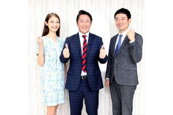 元木大介がビジネス番組MCに!『元木大介がセレクト!ビジネス隠し玉企業 2017』4・8スタート