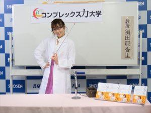 SKE48須田亜香里
