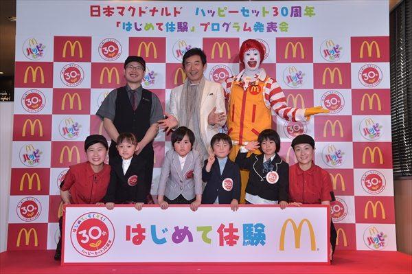 石田純一、子供たちの『はじめて体験』に大興奮!「何が起こるか分からないスリルは楽しい」
