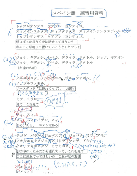 <p>鈴木梨央の吹き替えメモ</p>
