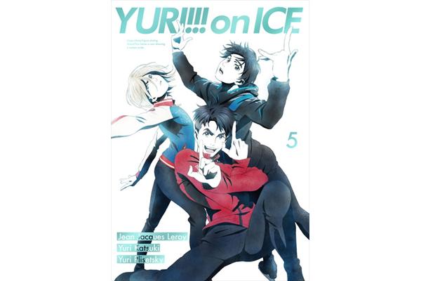 勇利&ユリオ&JJの3ショット!「ユーリ!!!」BD&DVD第5弾 描き下ろしジャケ解禁