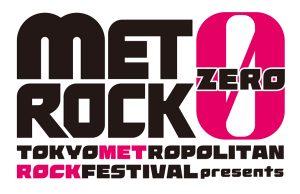 「METROCK ZERO 2017」