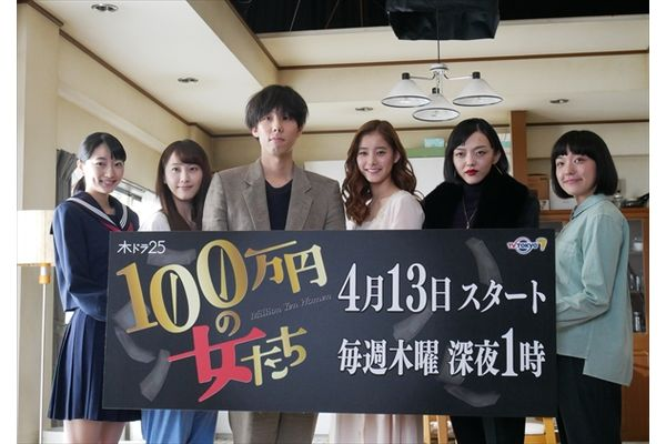 RADWIMPS野田洋次郎ドラマ初主演に「既成の枠にとらわれずに素直に感じたことを演じていきたい」木ドラ25『100万円の女たち』