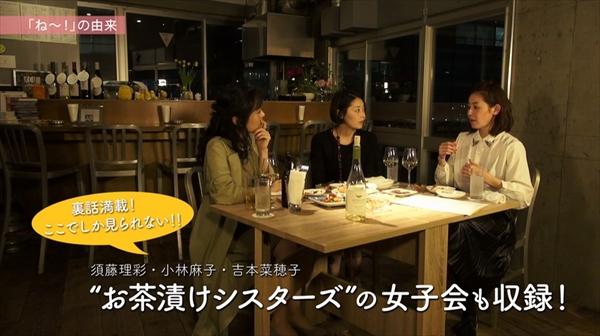 <p>「深夜食堂 第四部」BD&DVD特典映像を一部公開</p>