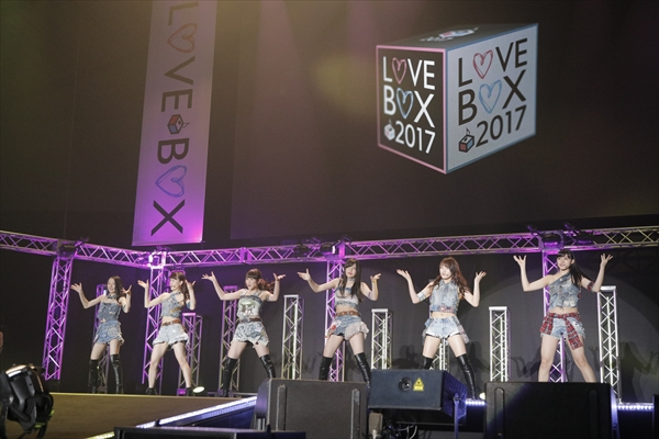<p>原駅ステージA「LOVE BOX 2017」</p>