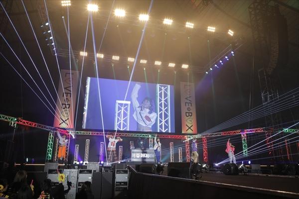 <p>スダンナユズユリー「LOVE BOX 2017」</p>