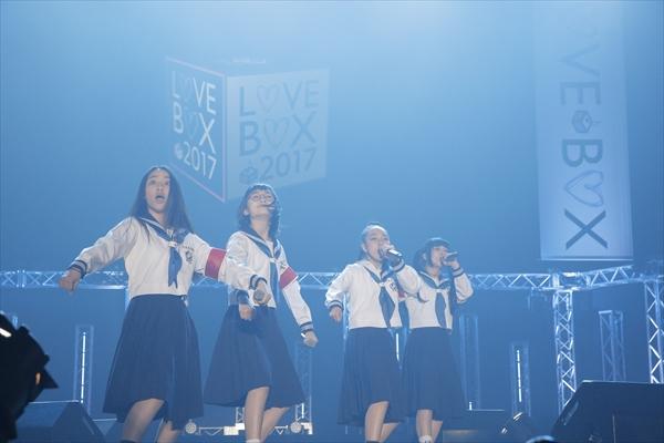 <p>新しい学校のリーダーズ「LOVE BOX 2017」</p>
