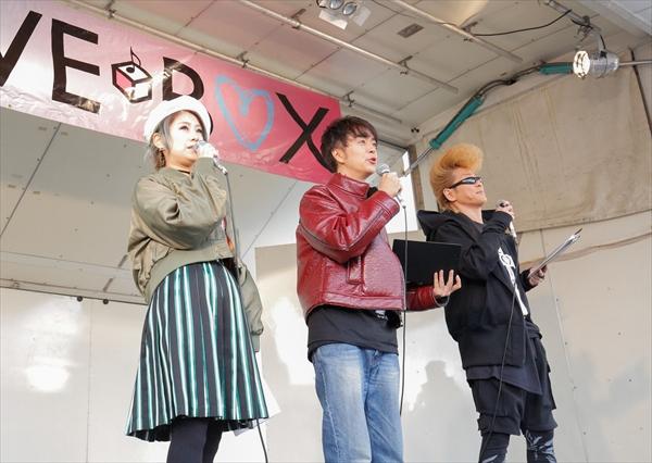<p>「LOVE BOX 2017」</p>