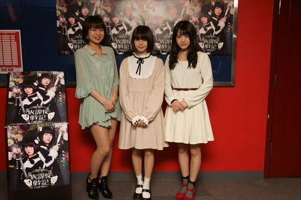 NMB48・市川美織主演映画「放課後戦記」出演者オーディション実施