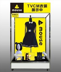 乃木坂マウス