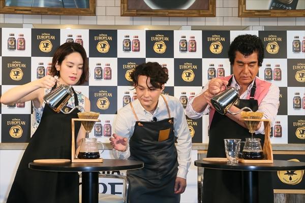 「準備」が大切!コーヒー愛好家の藤岡弘、&筧美和子がコーヒーについて熱いトーク