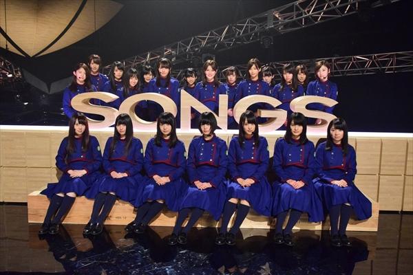 デビュー1周年の欅坂46が『SONGS』初出演!「不協和音」など4曲をパフォーマンス