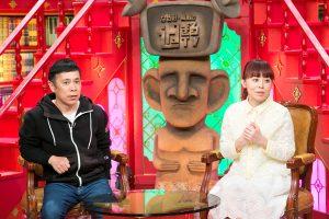 『なるみ・岡村の過ぎるTV』