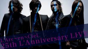 『25th L'Anniversary LIVE』