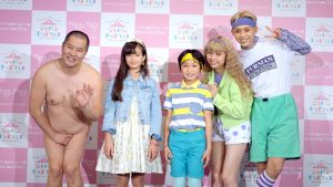 「JAPAN KIDS FES in TOKYO 2017」PRイベント
