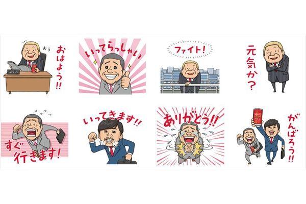 ビートたけし、劇団ひとり、澤部佑が家族で使える「ワンダ」LINEスタンプに!