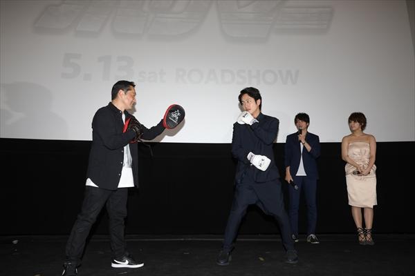 溝端淳平、撮影を振り返り「アドレナリン全開でした!」「破裏拳ポリマー」5・13全国公開