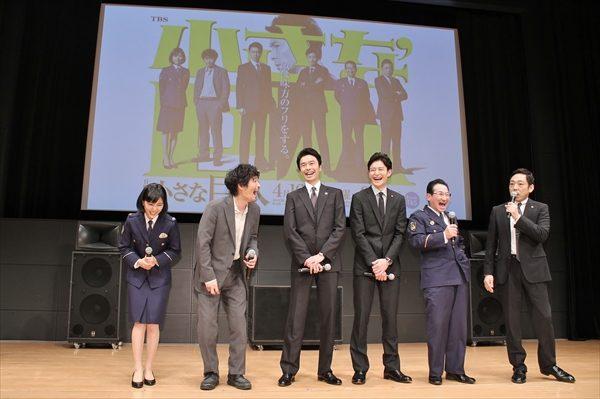 長谷川博己「ここに立っているのが不思議な感じ」『小さな巨人』4・16スタート