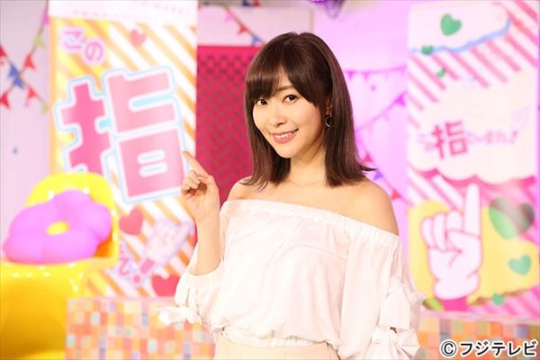 指原莉乃、念願のアイドル番組MCに感激「すごく面白い番組になる」