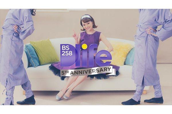"""chay、""""海外ドラマあるある""""を熱唱!Dlife開局5周年記念ソング「海ドラに恋して」MV公開"""