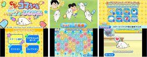 「少年アシベ GO!GO!ゴマちゃん キュ~トなゴマちゃんいっぱいパズル」