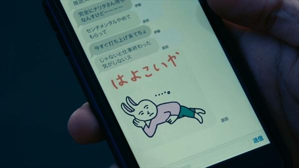 <p>成田凌が出演!映画「君の名は。」インスパイアされた「クラフトボス」スピンオフWEB動画が公開中</p>