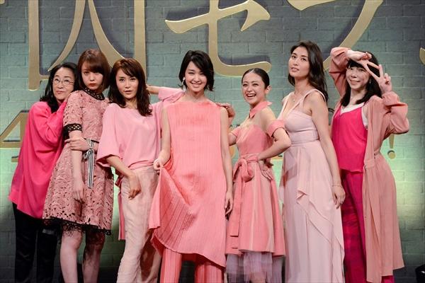 """剛力彩芽ら7人の""""女囚""""がピンクの艶やか衣装でドラマをPR"""