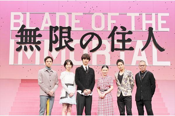 木村拓哉主演「無限の住人」カンヌ選出に、三池崇史監督は「木村拓哉という日本のスーパースターで海外に勝負!」と自信たっぷり
