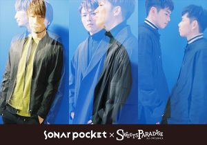 Sonar Pocket×スイーツパラダイス