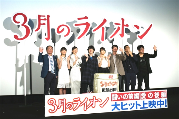 神木隆之介、上海映画祭史上初の2夜連続プレミア決定に大興奮!「史上初という響きがいい」