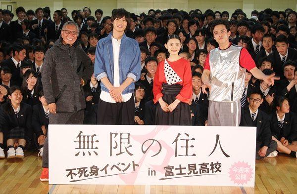 木村拓哉が高校生に特別講義「周りのみんながいて自分たちが輝く」