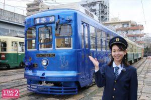 『TBS女子アナ 鉄道の旅スペシャル』