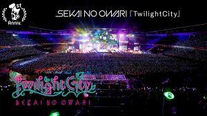 『SEKAI NO OWARI「TwilightCity」』