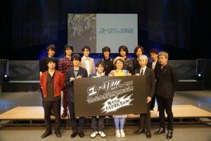 「ユーリ!!! on STAGE」